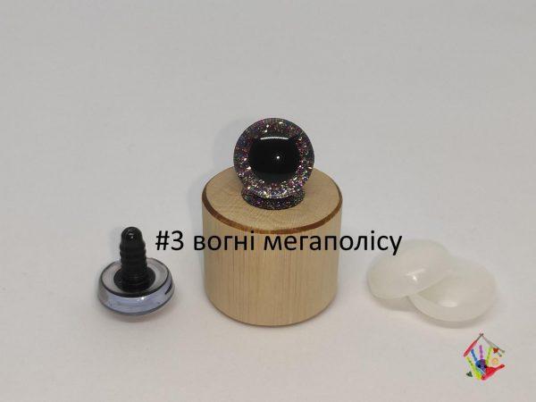 3D трапеції очі 20 мм, палітра чорних