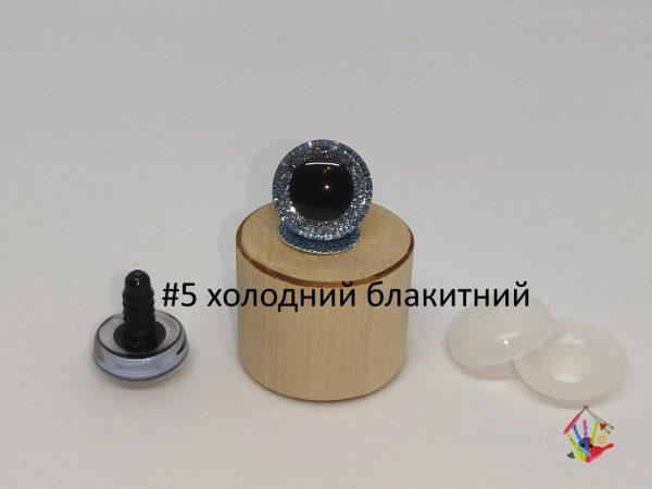 3D очі трапеції 20 мм холодний блакитний колір
