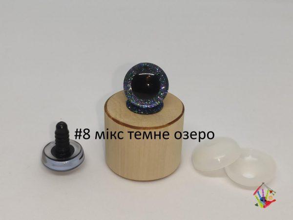 3D очі трапеції 20 мм, мікс темне озеро