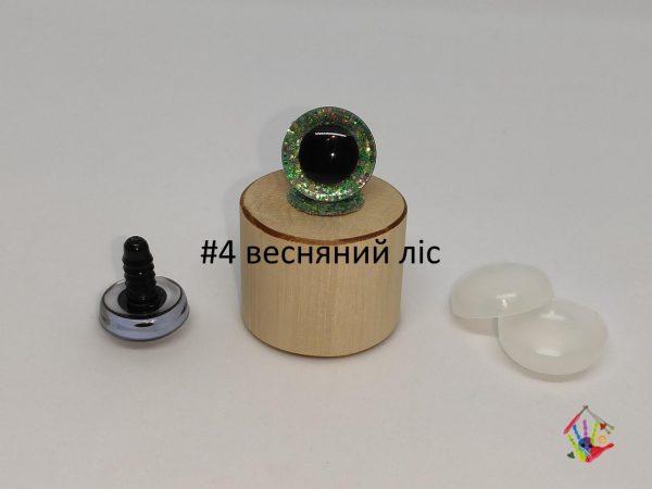 3D очі трапеції 20 мм