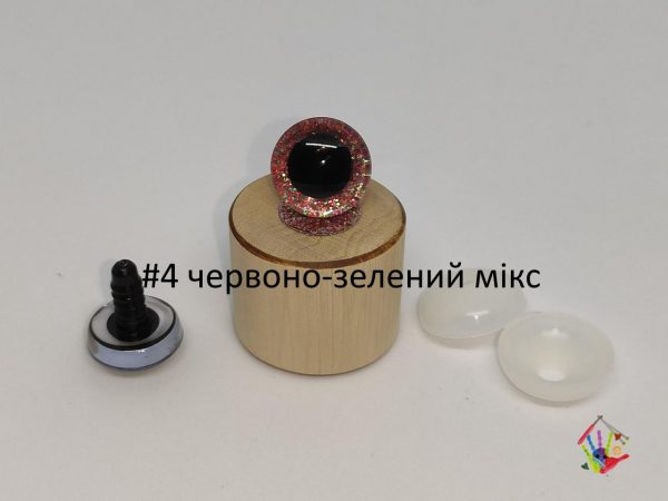 Очі 3D трапеції 20 мм, червоно-зелений мікс