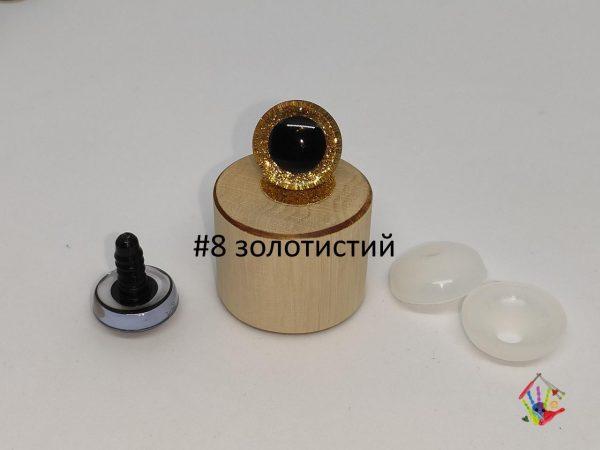Очі 3D трапеції 20 мм, золотистий колір