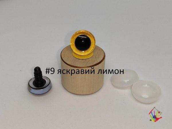 Очі 3D трапеції 20 мм, колір яскравий лимон