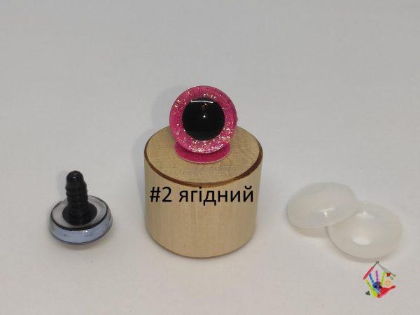 3D трапеції очі 20 мм