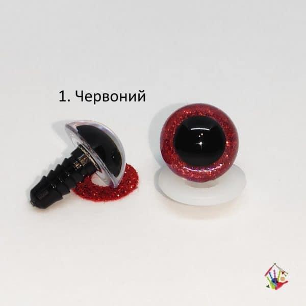 Очі напівсфери з блискітками 18 мм червоні