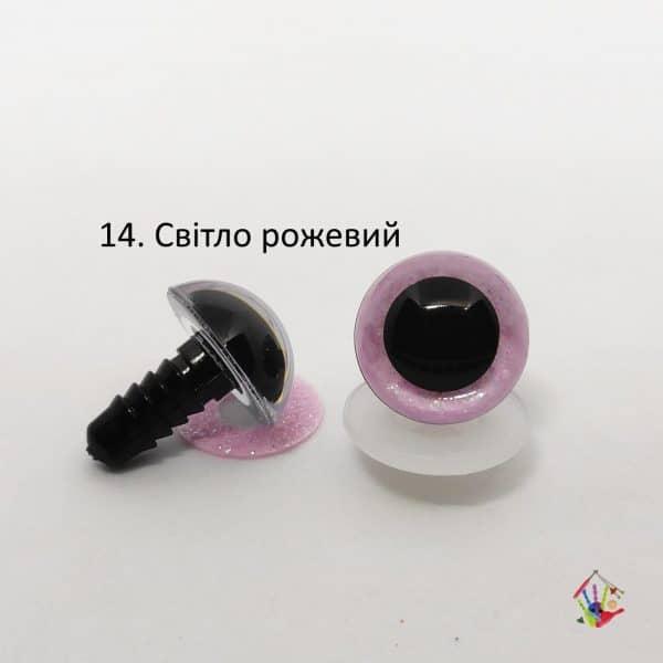 Очі напівсфери з блискітками 18 мм світло рожеві