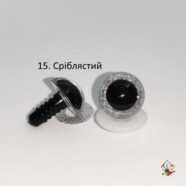 Очі напівсфери з блискітками 18 мм сріблясті