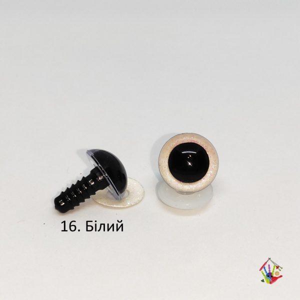 Блискучі очі напівсфери 16 мм