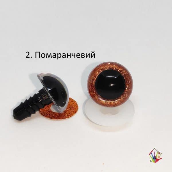 Очі напівсфери з блискітками 18 мм помаранчеві