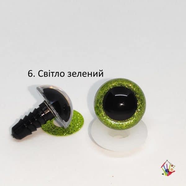 Очі напівсфери з блискітками 18 мм світло зелені, салатові