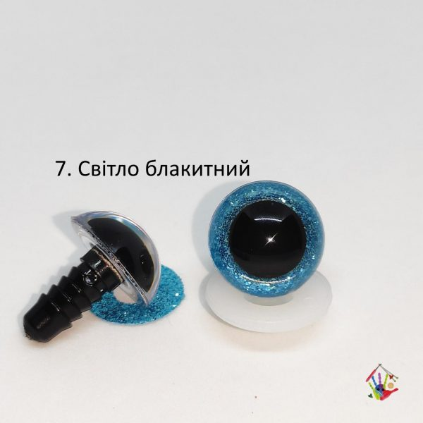 Очі напівсфери з блискітками 18 мм світло блакитні