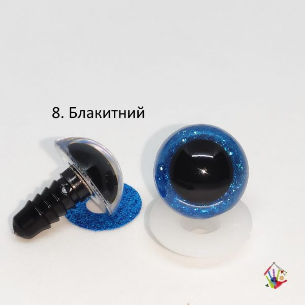 Очі напівсфери з блискітками 18 мм блакитні