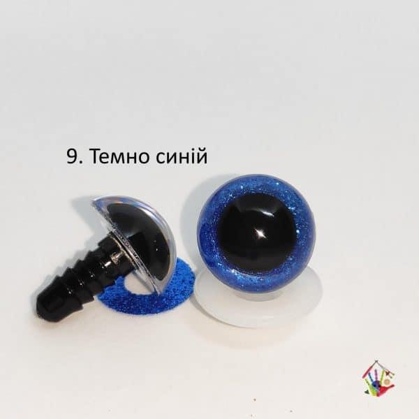 Очі напівсфери з блискітками 18 мм сині