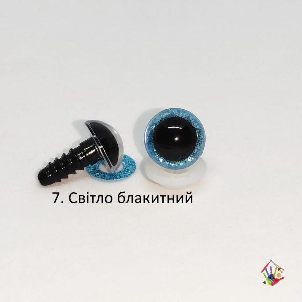 Очі іскорки напівсфери 12 мм