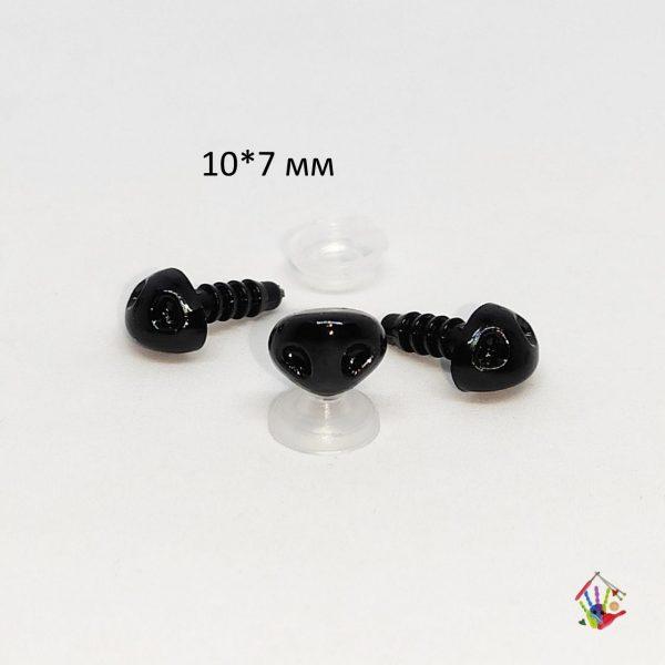Ніс трикутний з ніздрями, глянцевий чорного кольору, 10*7 мм