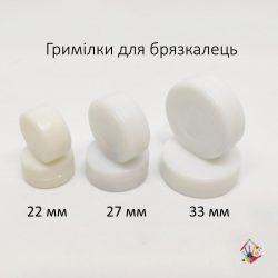 Гремелки (тарахтілки) для брязкалець пластикові у формі таблетки.